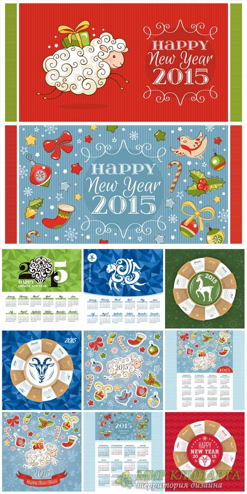 Christmas vector, calendar 2015, Christmas elements