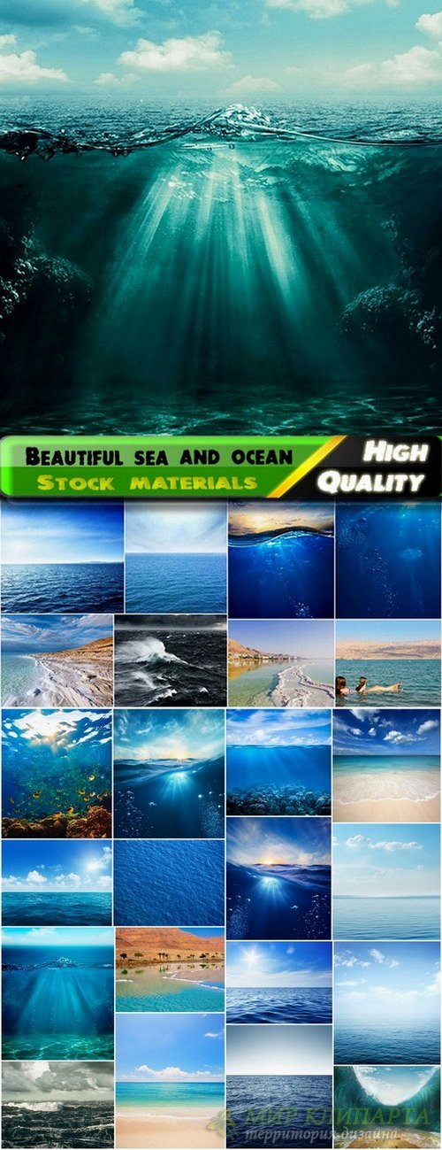 Beautiful sea and ocean landscapes Stock images - 25 HQ Jpg