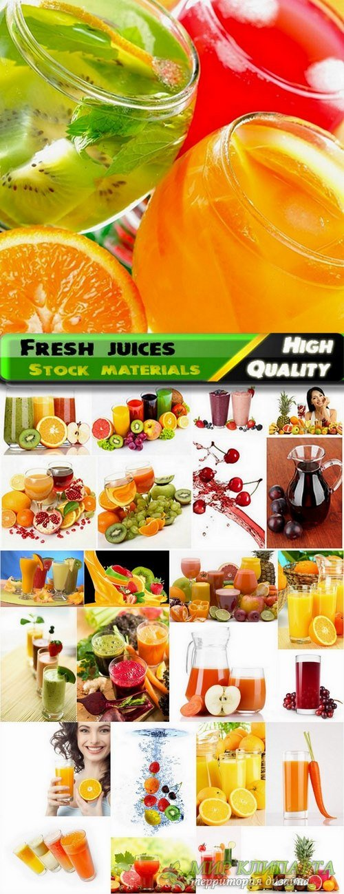 Fresh juices and fruits Stock images - 25 HQ Jpg