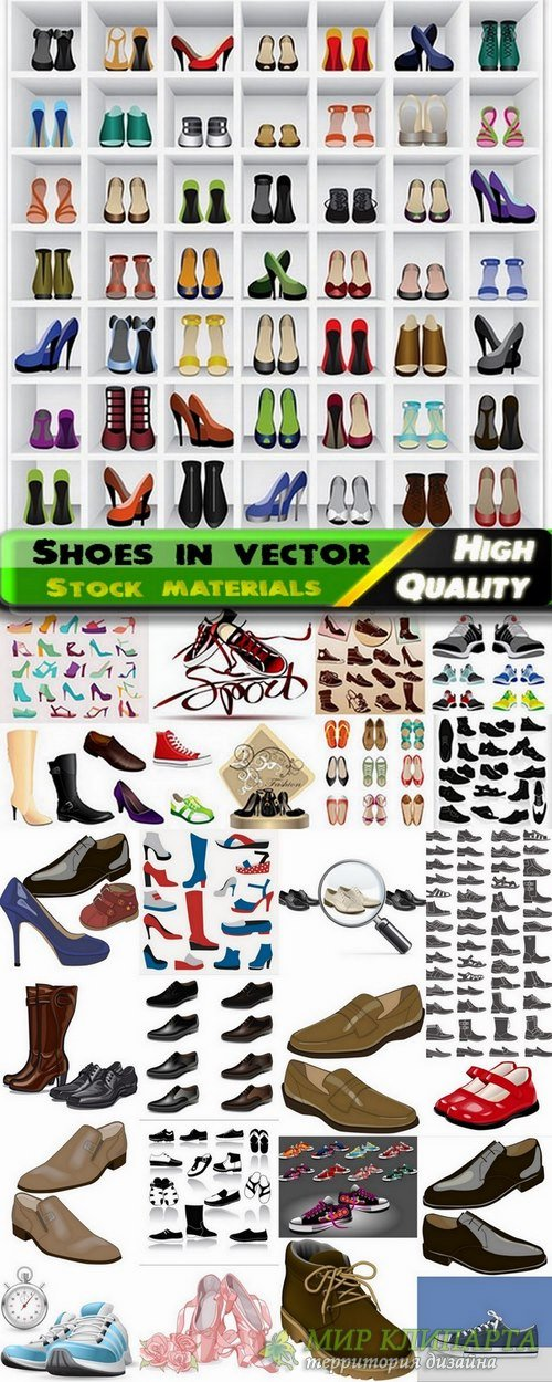 Men's and women's shoes in vector from stock - 25 Eps