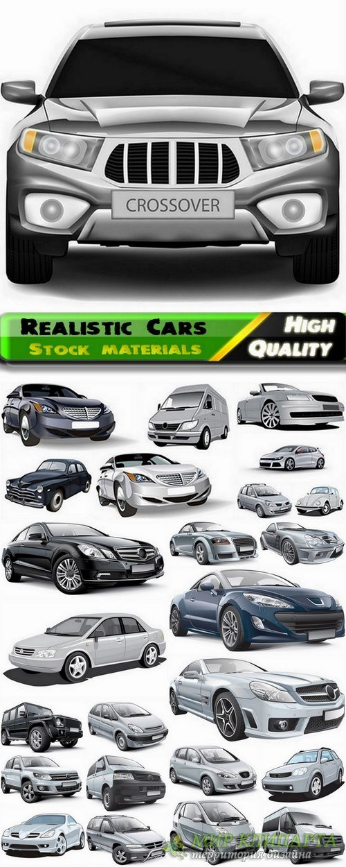 Different realistic Cars in vector from stock - 25 Eps