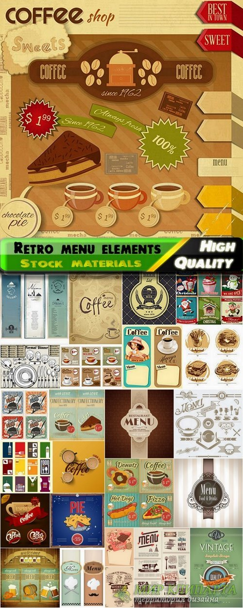 Retro elements for menu template design - 25 Eps