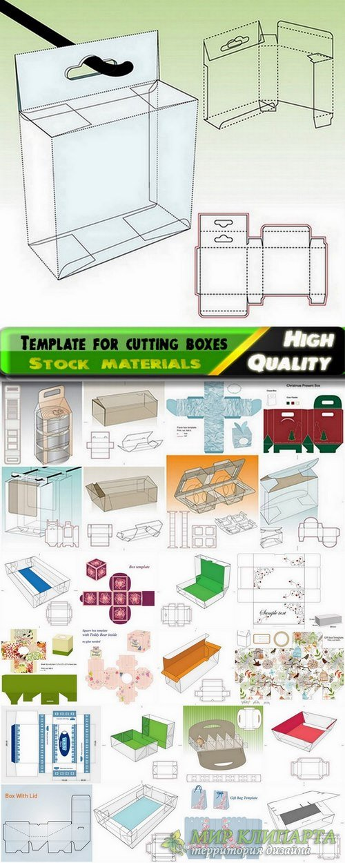Template for cutting boxes in vector from stock #3 - 25 Eps