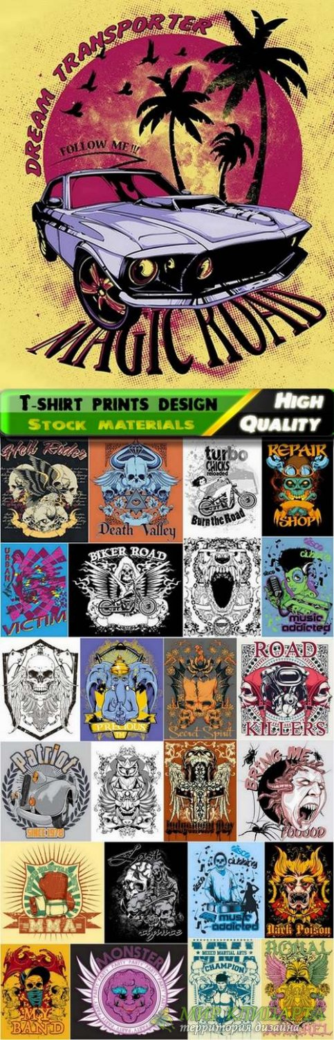 T-shirt prints design in vector from stock #29 - 25 Eps