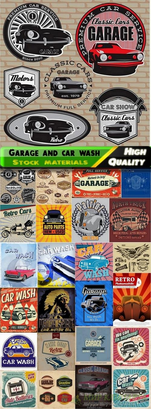 Retro garage and car wash in vector from stock - 25 Eps