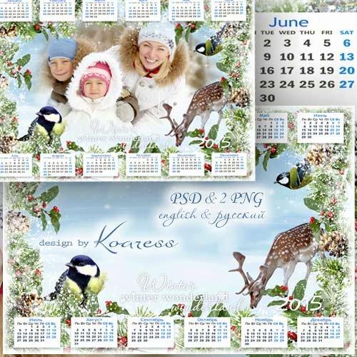 Зимний календарь-фоторамка на 2015 год - Морозное утро