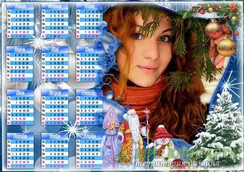 Зимний горизонтальный календарь 2015 с рамкой для фото - Скоро Новый год