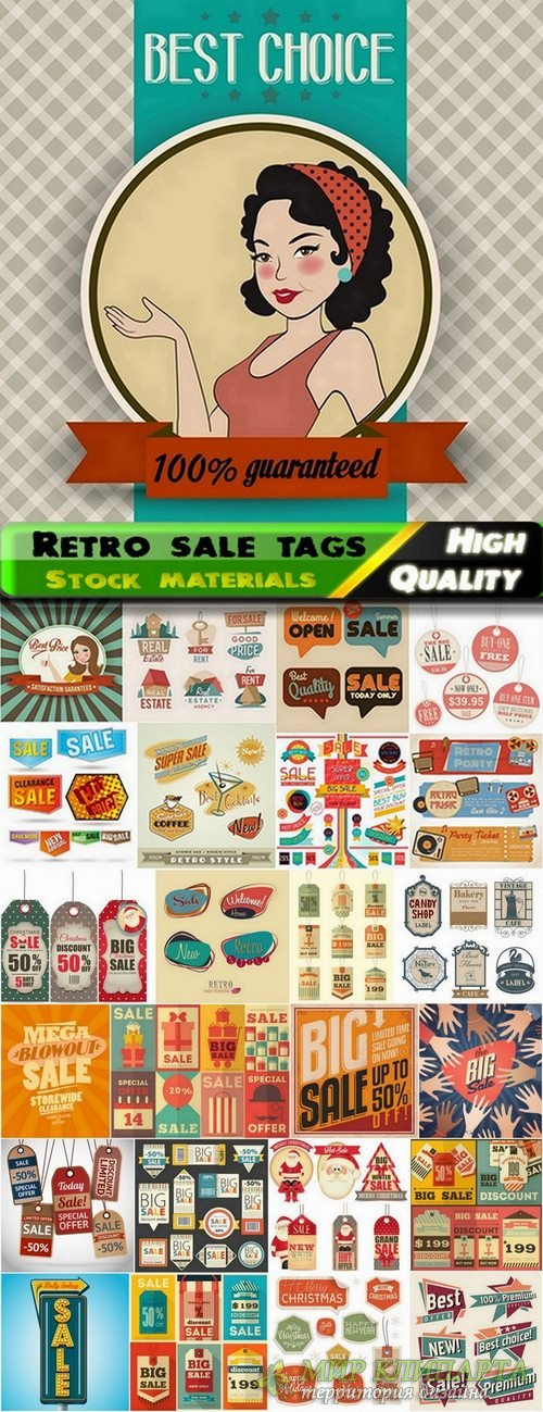 Retro tags and banners for sale in vector from stock - 25 Eps