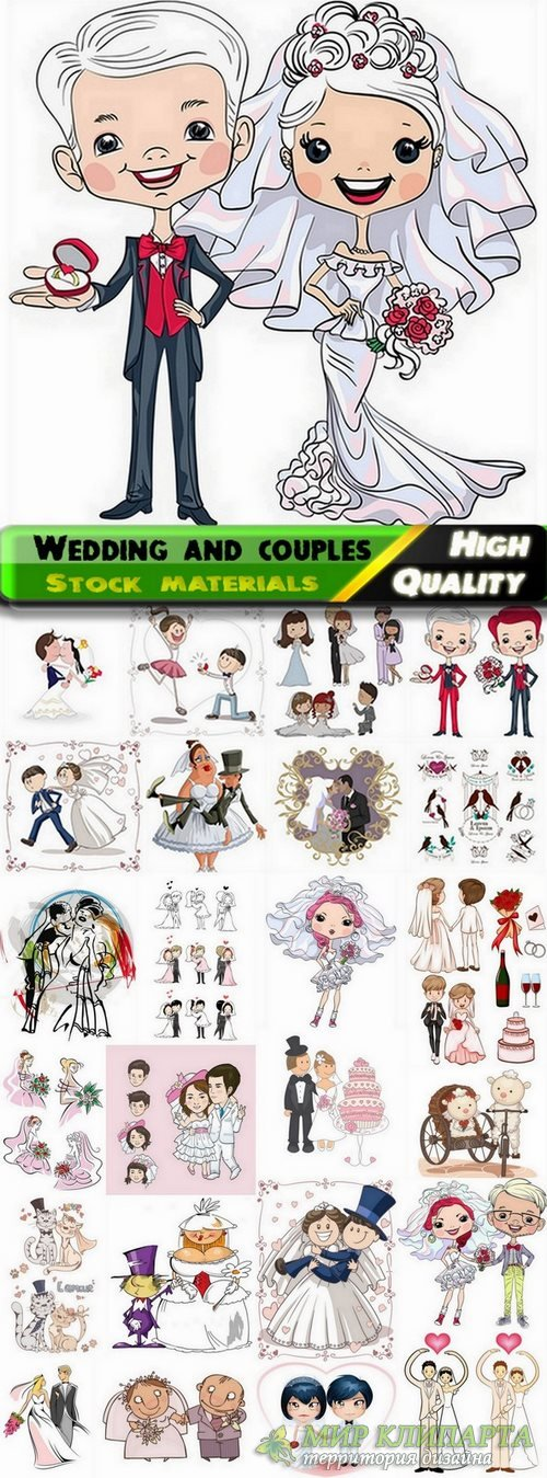 Wedding and couples illustrations on vector from stock - 25 Eps