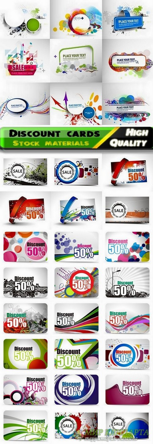 Discount cards template design in vector from stock - 25 Eps