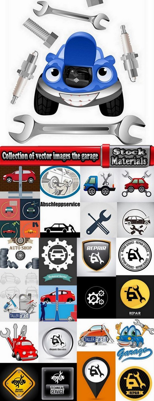 Collection of vector images the garage 25 Eps