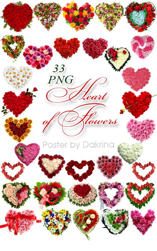 Сердце из Цветов на прозрачном фоне /  Heart of Flowers