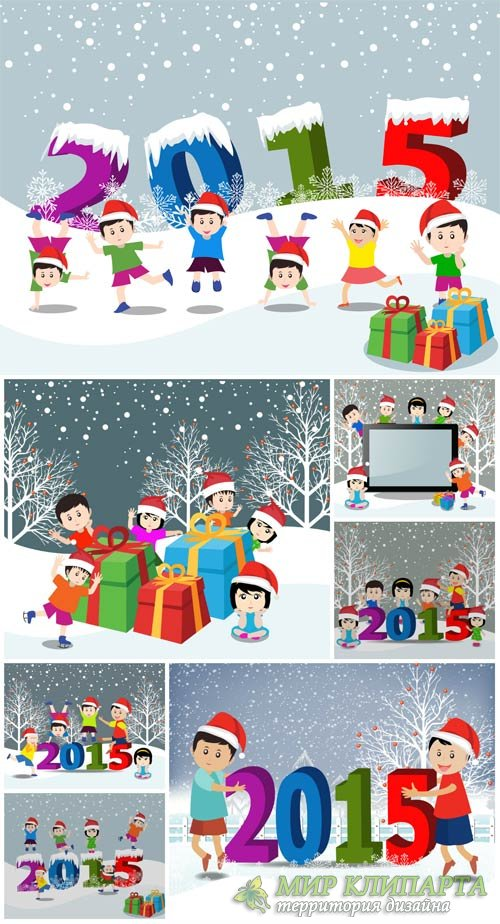 Children and new year 2015, winter vector background
