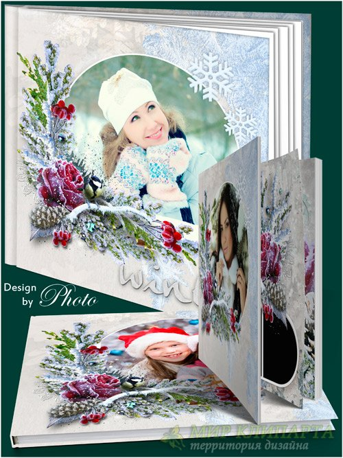 Семейная фотокнига - Снежная зима