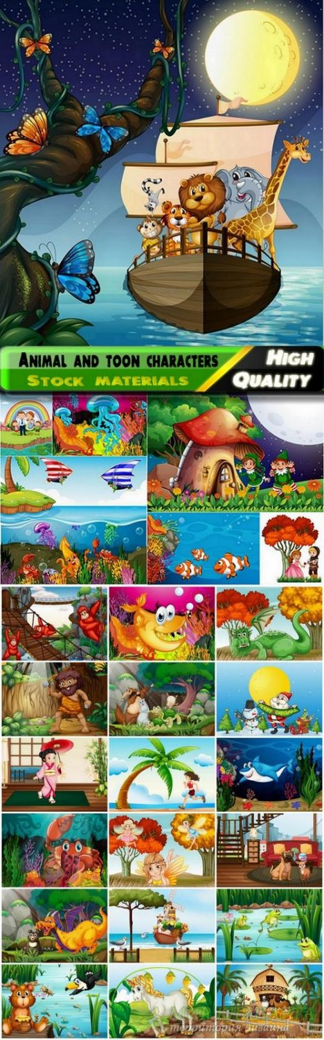 Landscape with animal and toon characters - 25 Eps