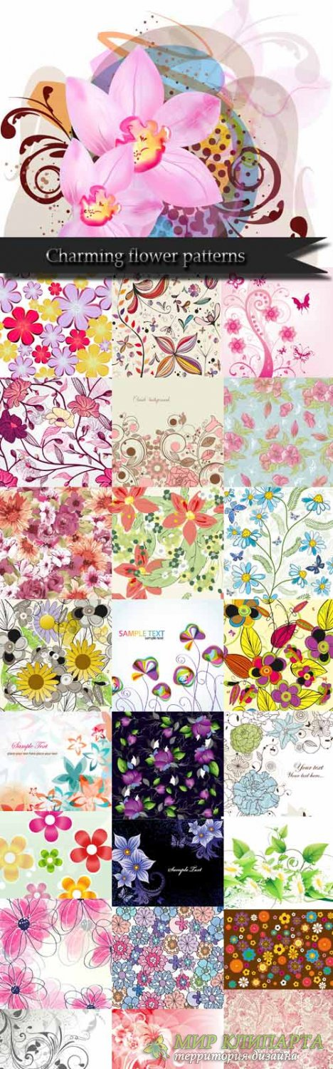 Charming flower patterns