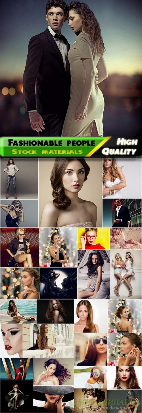 Glamorous and fashionable people Stock images - 32 HQ Jpg