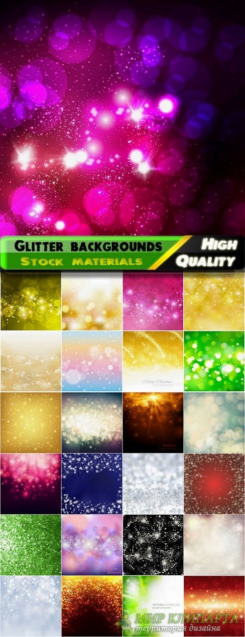 Abstract glitter backgrounds in vector from stock - 25 Eps