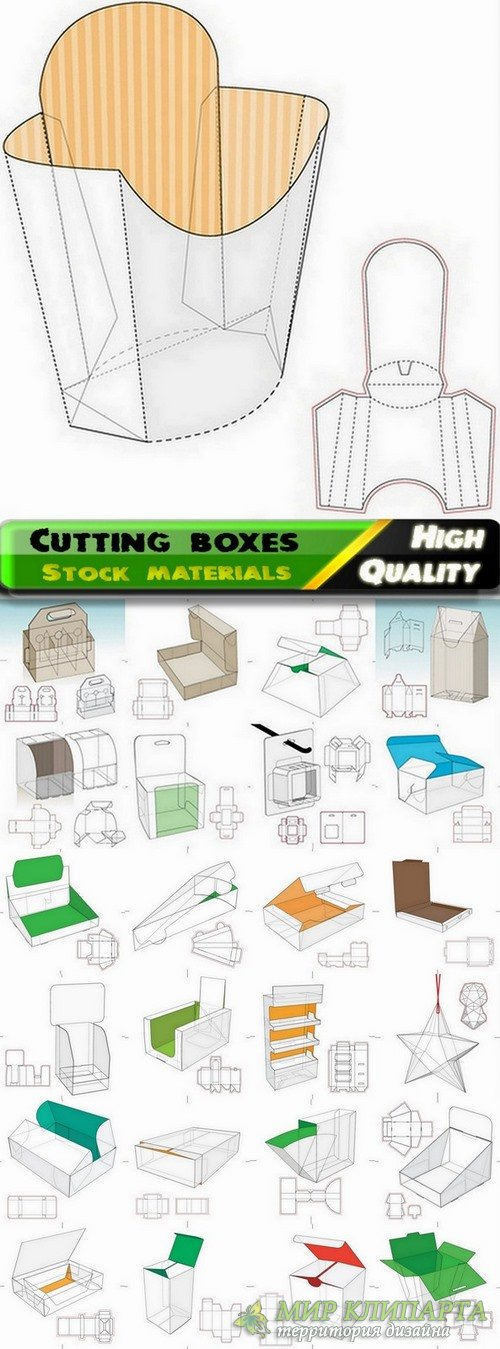 Template for cutting boxes in vector from stock #4 - 25 Eps