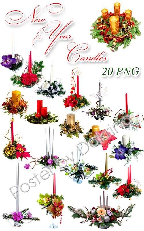 Новогодние Свечи на прозрачном фоне / New Year Candles