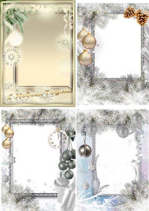 Рамочки для фото – Новый год в серебре