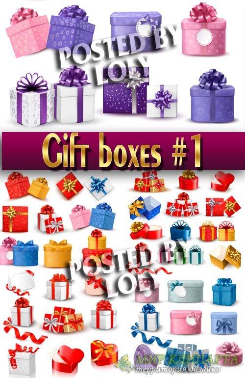 Подарочные коробки #1 - Векторный клипарт