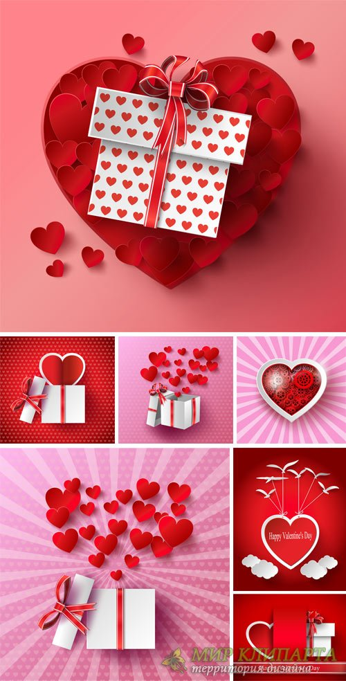 Valentine's Day, vector background with hearts and gift boxes