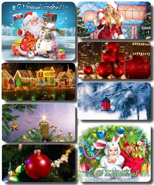 Рождественские и Новогодние обои для рабочего стола часть 3
