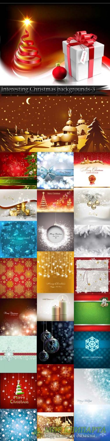 Interesting Christmas vector backgrounds-3