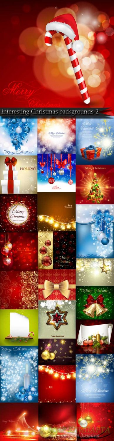 Interesting Christmas vector backgrounds-2