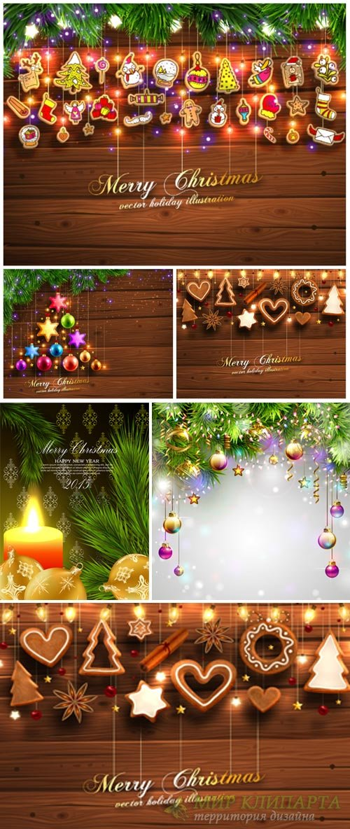 Christmas and New Year, vector backgrounds with sparkling garlands