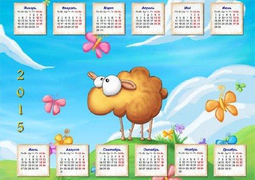 Календарь - Веселая овечка среди бабочек