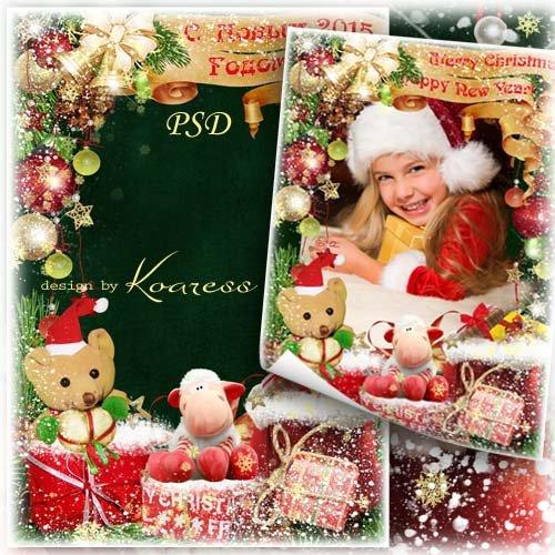 Праздничная новогодняя детская фоторамка - Пусть праздник будет ярким, с ко ...