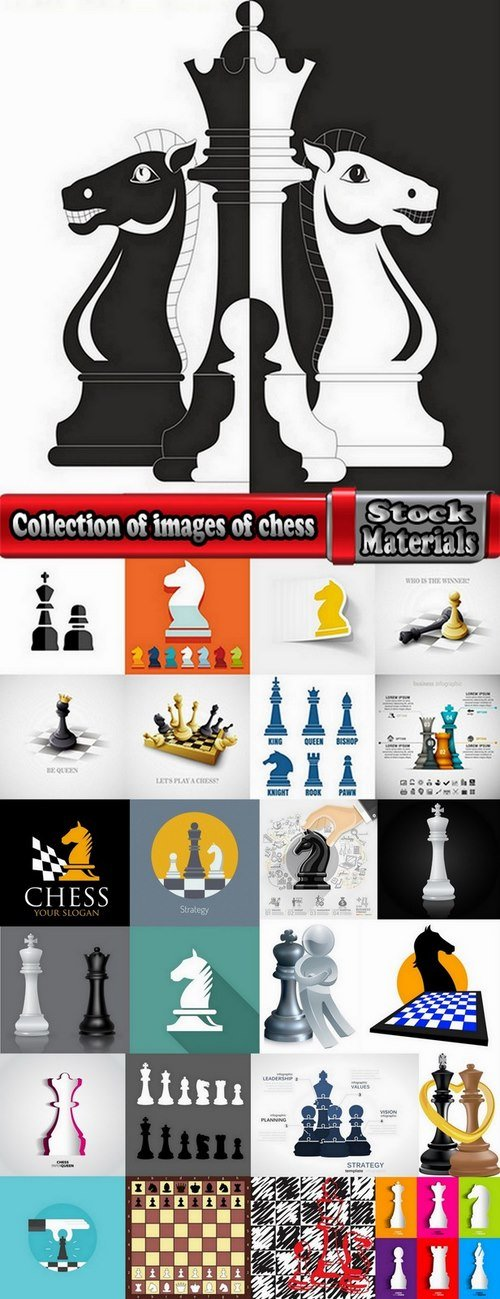 Collection of images of chess vector image 25 Eps