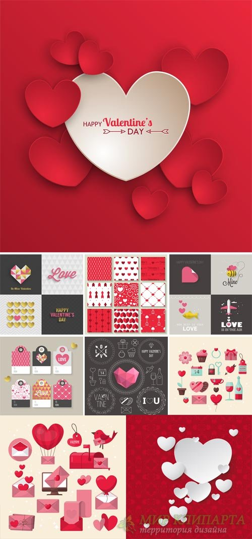 Valentine's Day card with hearts, romantic elements