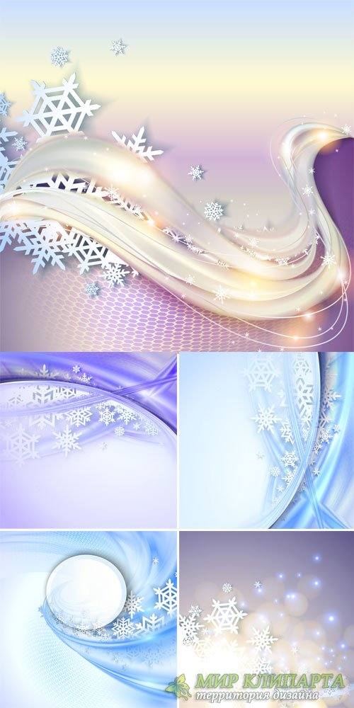 Shining winter background with snowflakes, vector