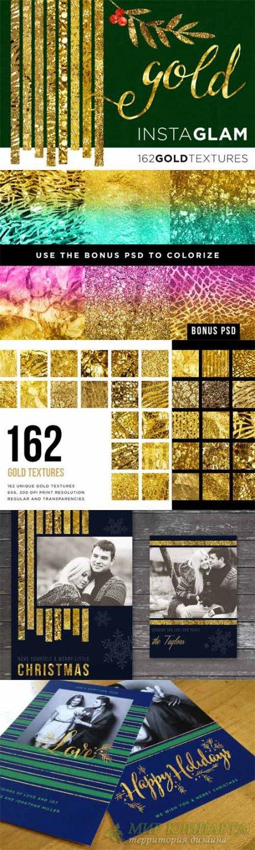 Gold Foil InstaGlam Texture Megapack