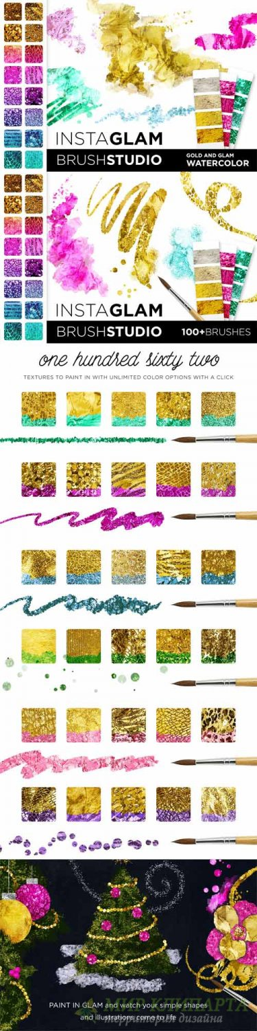 InstaGlam Brush Studio: Gold + Glam