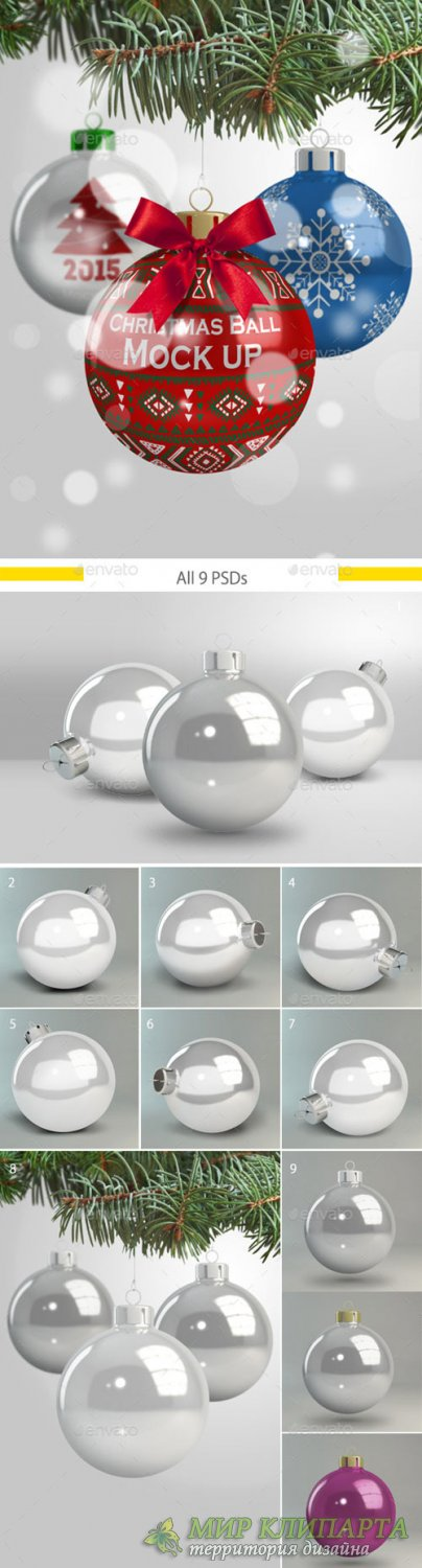 Graphicriver - Christmas Ball Mock up 9696140