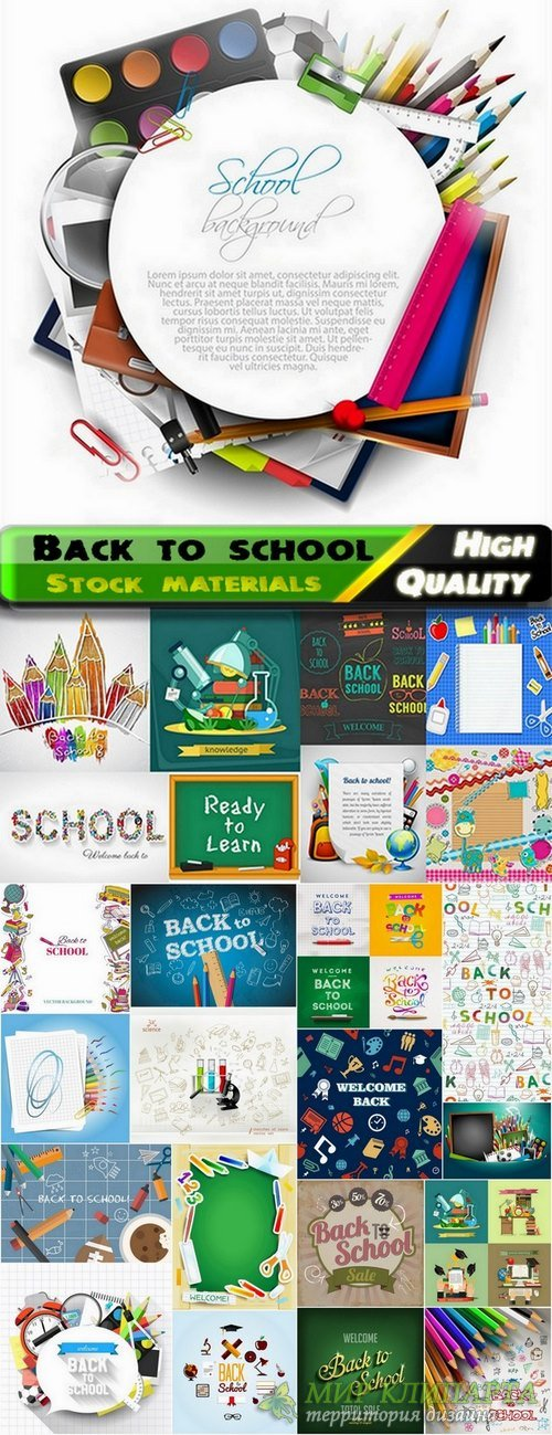 Back to school design elements in vector from stock #3 - 25 Eps