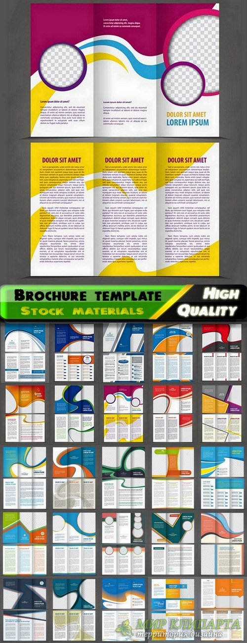 Brochure and Flyers Template Design in vector from stock #33 - 25 Eps