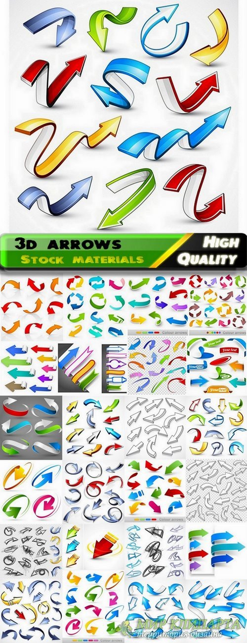 Different vector 3d arrows from stock 2 - 25 Eps
