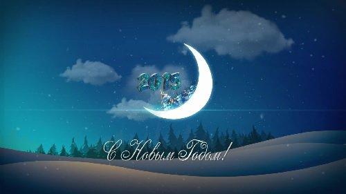 С новым годом 2015 футаж / Happy New Year!