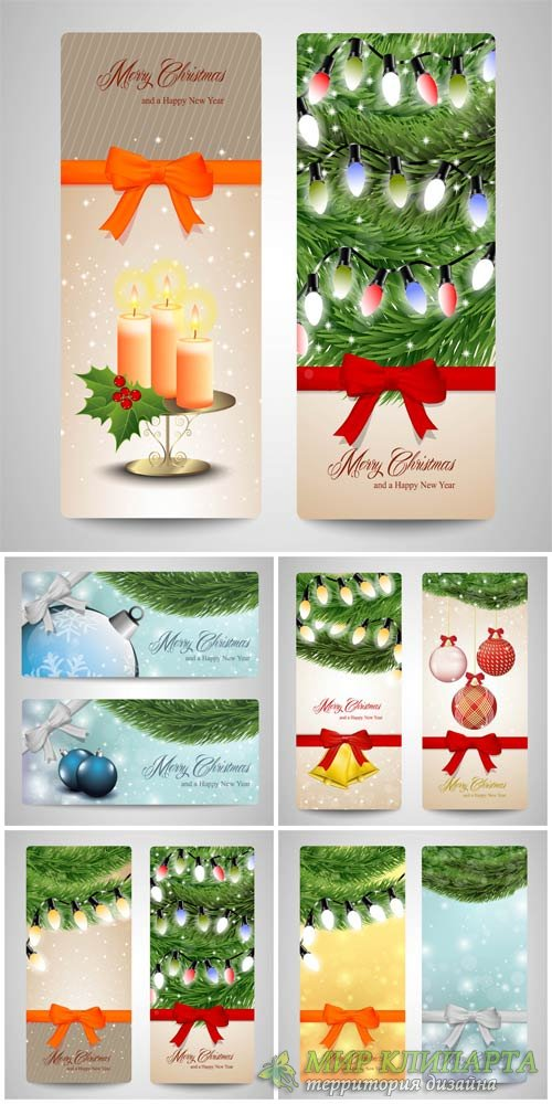 Christmas and New Year, Christmas decorations, holiday cards vector