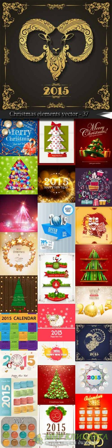 Christmas elements vector - 37
