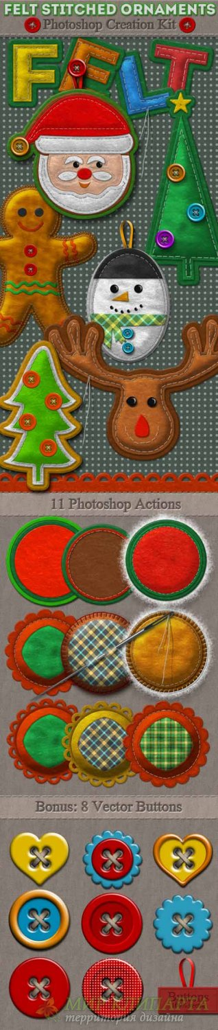Graphicriver - Felt Stitched Ornaments Photoshop Creation Kit 9693079