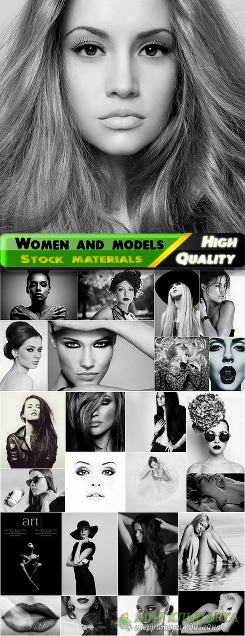 Black and white women and models - 25 HQ Jpg