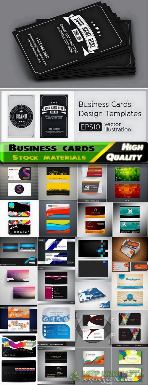 Business cards Template design in vector from stock #18 - 25 Eps