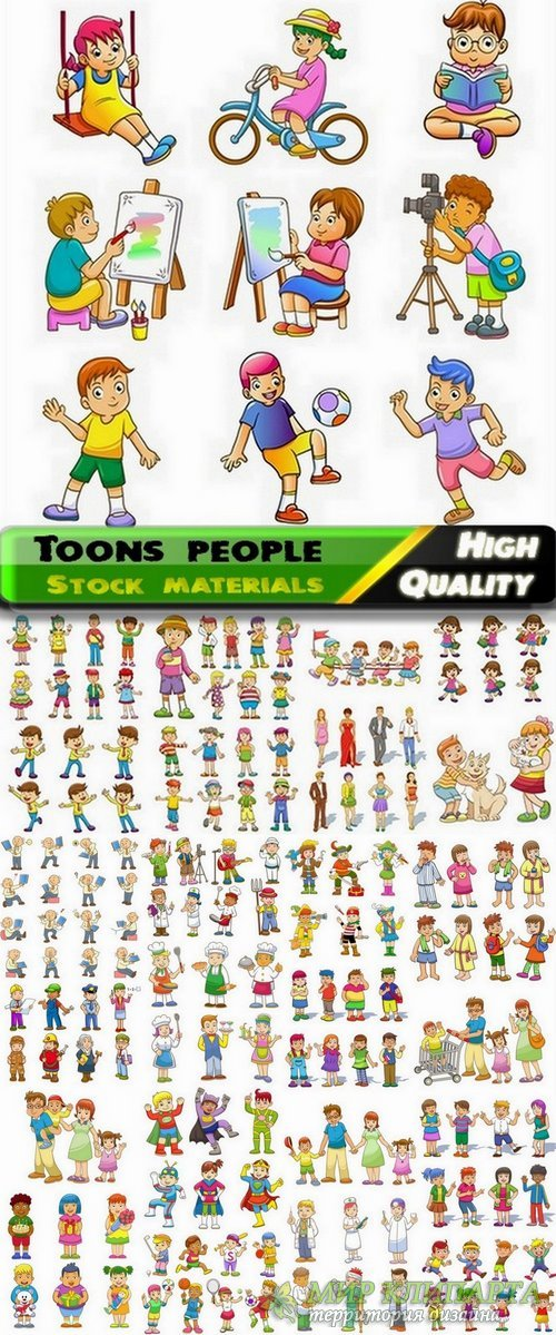 Toons people in vector from stock #13 - 25 Eps