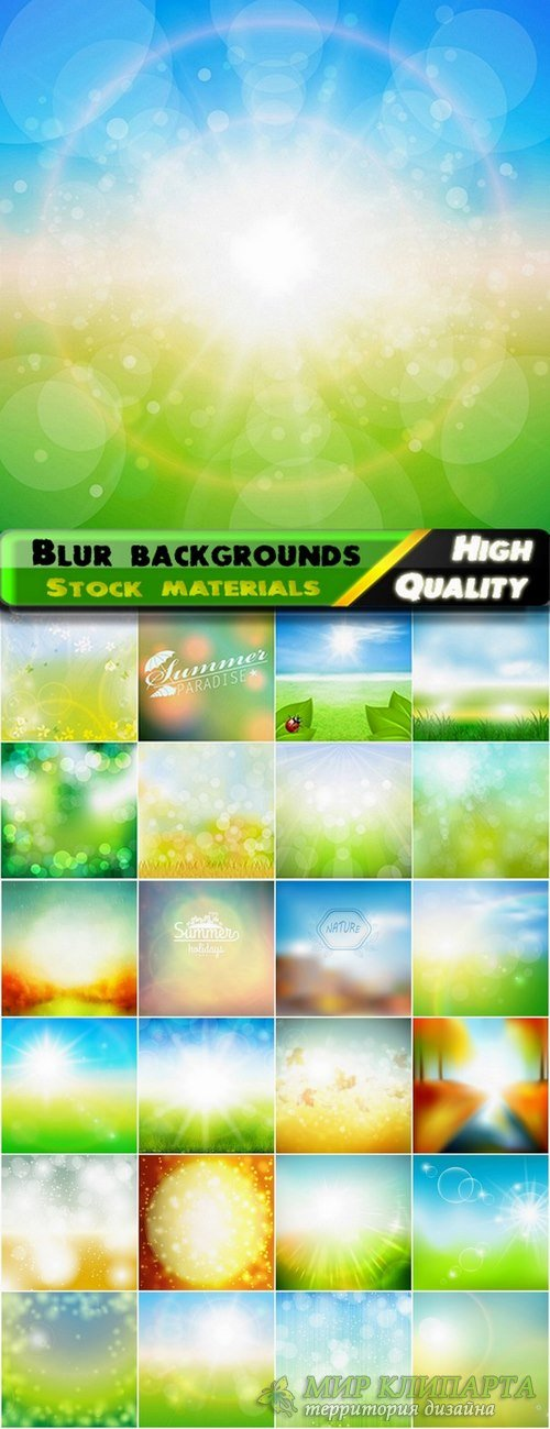 Abstract blur vector backgrounds from stock 2 - 25 Eps